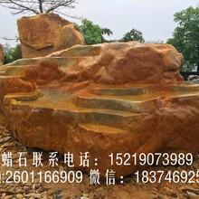 景观假山雕塑、黄蜡石摆放刻字、高端鹅卵石批发