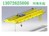 安徽滁州雙梁起重機廠家有料