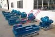 供西宁化工专用泵和青海化工水泵
