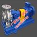 供内蒙SL立式玻璃钢离心泵和包头化工专用泵优质价廉