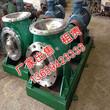 供银川砂浆泵和宁夏防腐砂浆泵批发图片