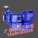 供兰州转子泵和甘肃潜水泵质量优