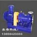 供甘肃磁力泵和兰州化工磁力泵