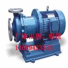 供甘肃金昌磁力泵和白银卧式磁力泵规格