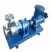 供甘肃天水高压磁力泵和康县磁力泵销售