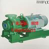 供乌鲁木齐离心泵和新疆玻璃钢离心泵行业领先