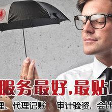 北京代理网站备案公司域名注册租需要多少钱
