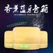 深圳电子礼品厂家批发香薰家用加湿器触摸蓝牙音响台灯