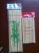 毛竹制优质竹签