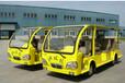 成都景区旅游观光车