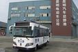 重庆移动警务室、重庆流动警务室、重庆警务室厂家