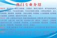 广西大学、广西师范大学、广西科技大学等成人高考开始报名了
