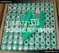 锂电收购{长期专业回收电池}东北地区力神公司电芯回收