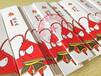 生产供应筷套、筷头套,筷子套,铜版纸筷套
