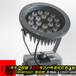 辽宁专注户外十年LED投光灯厂家防水防潮-灵创照明