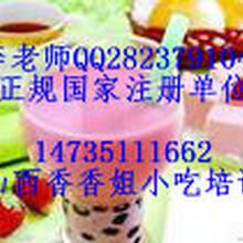 珍珠奶茶珍珠奶茶培训怎么做珍珠奶茶