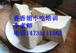 培训卤水豆腐怎么做卤水豆腐