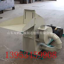 山东双鹤小型粮食粉碎机时产1吨锤片玉米粉碎机
