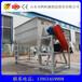 单轴螺带混合机饲料混合机加添加油脂自产自销