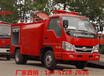 2噸簡易小型消防車廠家直銷/消防灑水現車供應價格便宜