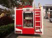 东风多利卡3.5吨水罐消防车适合厂区自用消防车厂家