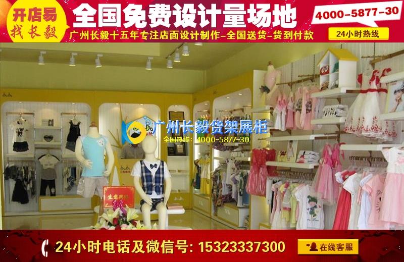 青海童装展柜母婴店展柜30平童装展柜设计图