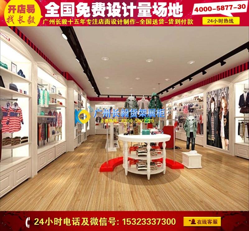 童装店简约装修效果图电气设计它主要是照明设计,如照明方式,整体和