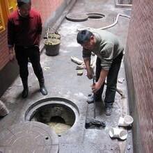 专业污水管道高压清洗清淤,化粪池清理清洗