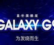 飞歌G9汉兰达凯美瑞新朗逸奇骏卡罗拉帕萨特DVD导航一体智能车机图片