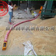 自吸吸粮机小型抽粮机大吨位吸粮机颗粒上粮机图片