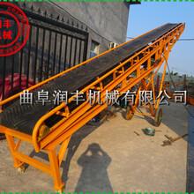 能升降输送机皮带爬坡输送机定做皮带机运输机图片