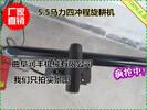 多功能小型旋耕机价格优质旋耕机型号