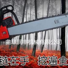 多功能挖树机便携式起树机合金链条挖树机汽油挖树机图片