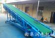 铝型材输送机轻型皮带机大型装车机运输皮带机