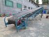 磁选输送机滚筒皮带机耐磨运输机物流装卸车