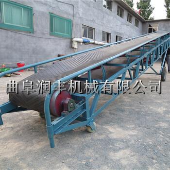 肥料裝車機傳送輸送機移動的輸送機輸送機皮帶