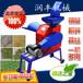 家用小型铡草机秸秆铡草机饲草粉碎机