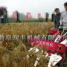 农作物割晒机多功能割晒机辣椒割晒机厂家图片