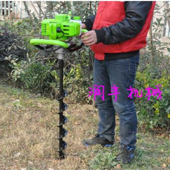 汽油植树打洞机拖拉机带动挖坑机锰钢钻头打坑机