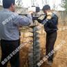 1米5深挖坑机加厚锰钢打眼机葡萄园打桩机