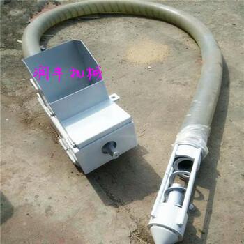 定做20米吸粮机小型提粮机跟车抽粮机晒粮场吸粮机