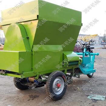 牛羊专用撒料车饲料撒料车撒料车内部结构直销撒料机