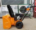 汽油扫雪机高扬程扫雪机优质扫雪机多功能扫雪机