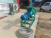 饲料机械设备固液分离机粑粑挤干机批发分离机价格
