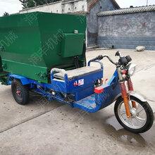 无污染养殖撒料车露天驾驶投料车尺寸定做撒料车图片
