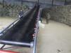 玉米散料袋装皮带机加工双向输送机波浪式运输机