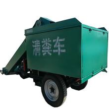 柴油动力清粪车农场全自动清理粪便车省时省力扫粪车图片