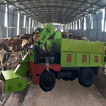 牲口养殖粪便清粪车自卸式出粪车四驱运输清粪车