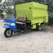 潤豐攪拌一體撒料車,便攜式潤豐牛羊養殖撒料車規格齊全