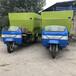 电瓶式喂料机包头牛场撒料车养殖设备撒料车